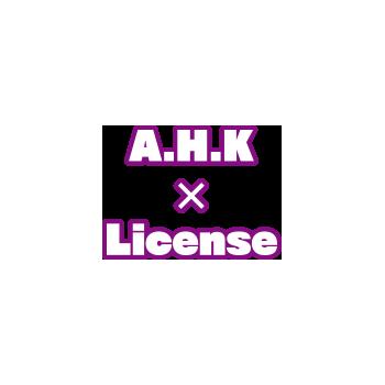 ライセンス×A.H.K