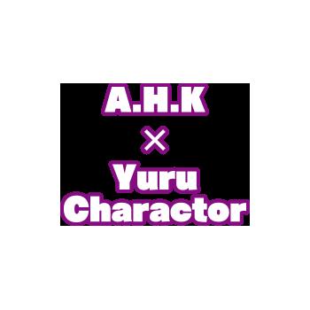 キャラクター×A.H.K